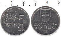 Изображение Барахолка Словения 5 крон 1993 Медно-никель XF