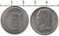 Изображение Дешевые монеты Бельгия 5 франков 1972 Медно-никель XF+