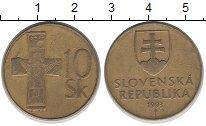Изображение Дешевые монеты Словакия 10 крон 1997 Латунь XF-