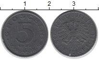 Изображение Дешевые монеты Италия 100 лир 1995 Медно-никель XF
