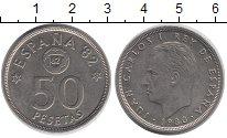 Изображение Барахолка Франция 1 франк 1941 Алюминий XF-