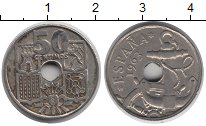 Изображение Барахолка Норвегия 1 крона 1977 Медно-никель XF