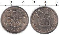 Изображение Дешевые монеты Финляндия 1 марка 1976 Медно-никель XF