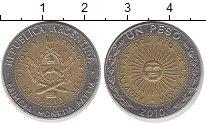 Изображение Барахолка Чехословакия 20 хеллеров 1985 Латунь XF