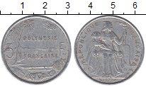 Изображение Барахолка Полинезия 5 франков 1977 Алюминий VF
