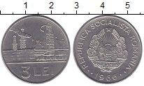 Изображение Барахолка Румыния 3 лей 1966 Медно-никель XF-