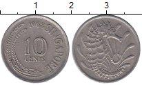 Изображение Дешевые монеты Сингапур 10 центов 1968 Медно-никель VF+