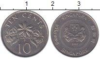 Изображение Дешевые монеты Сингапур 10 центов 1987 Медно-никель XF