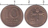 Изображение Дешевые монеты Израиль 10 агор 1981 Латунь XF