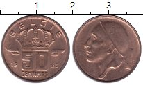 Изображение Дешевые монеты Бельгия 50 сентим 1983 Медь XF-
