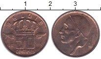 Изображение Дешевые монеты Бельгия 50 сентим 1983 Медь VF