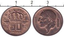 Изображение Дешевые монеты Бельгия 50 сентим 1976 Медь XF+