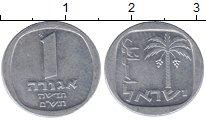 Изображение Дешевые монеты Израиль 1 агор 1980 Алюминий XF
