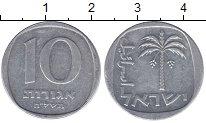 Изображение Дешевые монеты Израиль 10 агор 1978 Алюминий XF