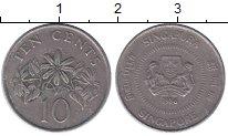 Изображение Дешевые монеты Сингапур 10 центов 1986 Медно-никель VF-