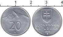 Изображение Барахолка Словения 20 геллеров 1993 Алюминий XF-