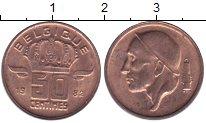 Изображение Дешевые монеты Бельгия 50 сентим 1982 Медь XF-