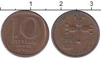 Изображение Дешевые монеты Израиль 10 агор 1981 Латунь XF-
