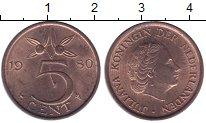 Изображение Дешевые монеты Нидерланды 5 центов 1980 Медь UNC-