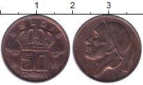 Изображение Дешевые монеты Бельгия 50 сентим 1983 Бронза VF