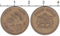 Изображение Дешевые монеты Марокко 10 франков 1999 Латунь VF