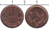 Изображение Дешевые монеты Бельгия 50 сентим 1980 Бронза VF+