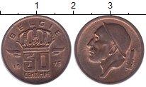 Изображение Дешевые монеты Бельгия 50 сентим 1976 Медь XF