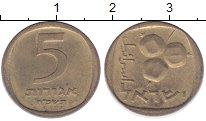 Изображение Дешевые монеты Израиль 5 агор 1973 Латунь XF+