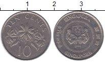 Изображение Дешевые монеты Сингапур 10 центов 1990 Медно-никель XF