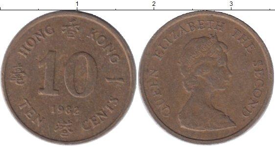 Картинка Дешевые монеты Гонконг 10 центов Латунь 1982