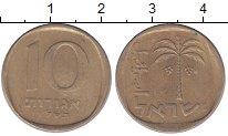 Изображение Дешевые монеты Израиль 10 агор 1976 Латунь XF