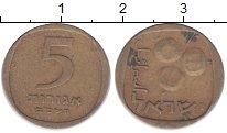 Изображение Дешевые монеты Израиль 5 агор 1973 Латунь VF+