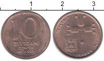 Изображение Дешевые монеты Израиль 10 агор 1981 Медь XF