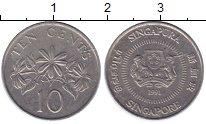 Изображение Дешевые монеты Сингапур 10 центов 1991 Медно-никель XF+
