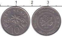 Изображение Дешевые монеты Сингапур 10 центов 1988 Медно-никель XF+