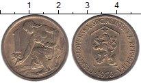 Изображение Барахолка Чехословакия 1 крона 1976 Латунь XF+