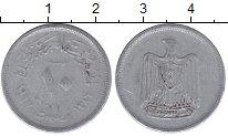 Изображение Дешевые монеты Египет 10 миллим 1967 Алюминий VF