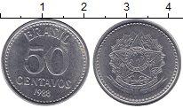 Изображение Барахолка Бразилия 50 сентаво 1988 Медно-никель XF+