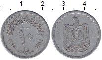 Изображение Дешевые монеты Египет 10 миллим 1967 Алюминий XF