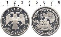 Изображение Монеты Россия 3 рубля 1994 Серебро Proof-