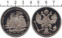 Изображение Монеты Россия жетон 1996 Медно-никель UNC 300 лет Российскому