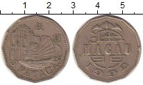 Изображение Монеты Макао 5 патак 1992 Медно-никель XF