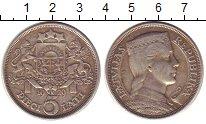 Изображение Монеты Латвия 5 лат 1929 Серебро XF- Герб