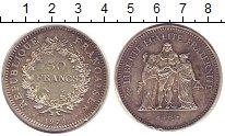 Изображение Монеты Франция 50 франков 1974 Серебро XF Геркулес (забоинки п