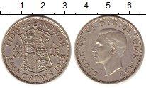 Изображение Монеты Великобритания 1/2 кроны 1938 Серебро XF