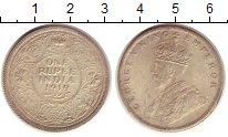 Изображение Монеты Индия 1 рупия 1919 Серебро XF Георг V