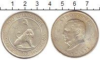 Изображение Монеты Парагвай 300 гарани 1973 Серебро UNC-