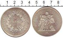 Изображение Монеты Франция 50 франков 1974 Серебро UNC- Геракл