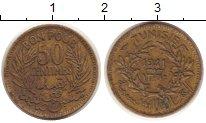 Изображение Монеты Тунис 50 сантим 1941 Латунь XF Протекторат  Франции
