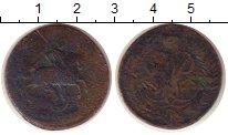 Изображение Монеты 1741 – 1761 Елизавета Петровна 2 копейки 1757 Медь VF-